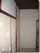 IMGP4094