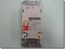 EPSN3971