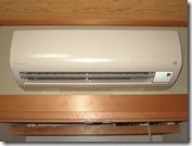 EPSN4226