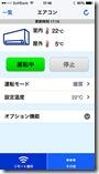 04.エアコン情報